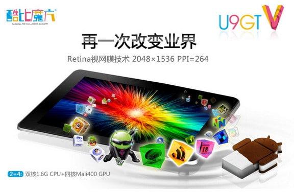 CUBE U9GT5 – Une tablette Android avec écran RETINA