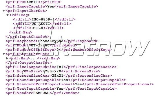 galaxy nexus, Une fuite du Samsung Galaxy Nexus 2 ?