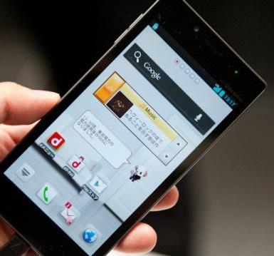 Optimus G, LG Optimus G : Une pub pour le futur concurrent du Galaxy S3