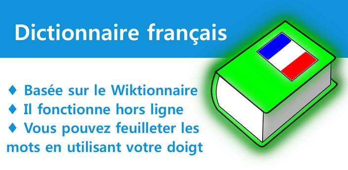 Dictionnaire Français, Le bon plan app du jour : Dictionnaire Français