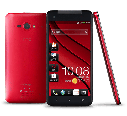 htc j butterfly red