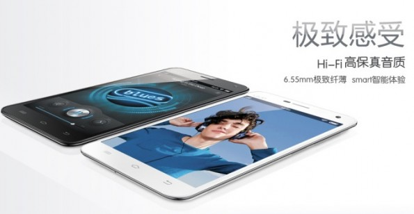 vivo x1 android