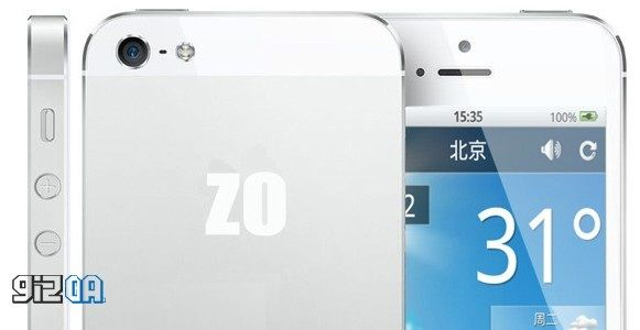 zophone i5 android 4.2 iPhone 5