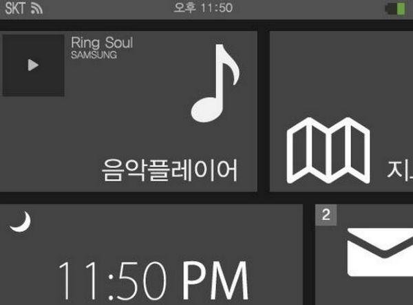 Watch Samsung
