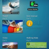 Home Galaxy S4 2