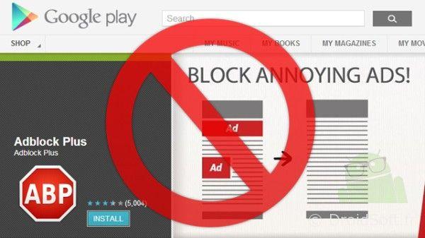 addblocker end