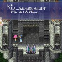 final fantasy 5 android ios 5
