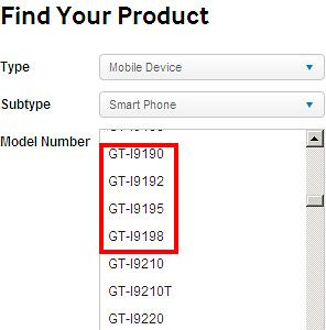 find your product samsung mini s4