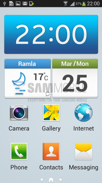galaxy s4 mode facile 1