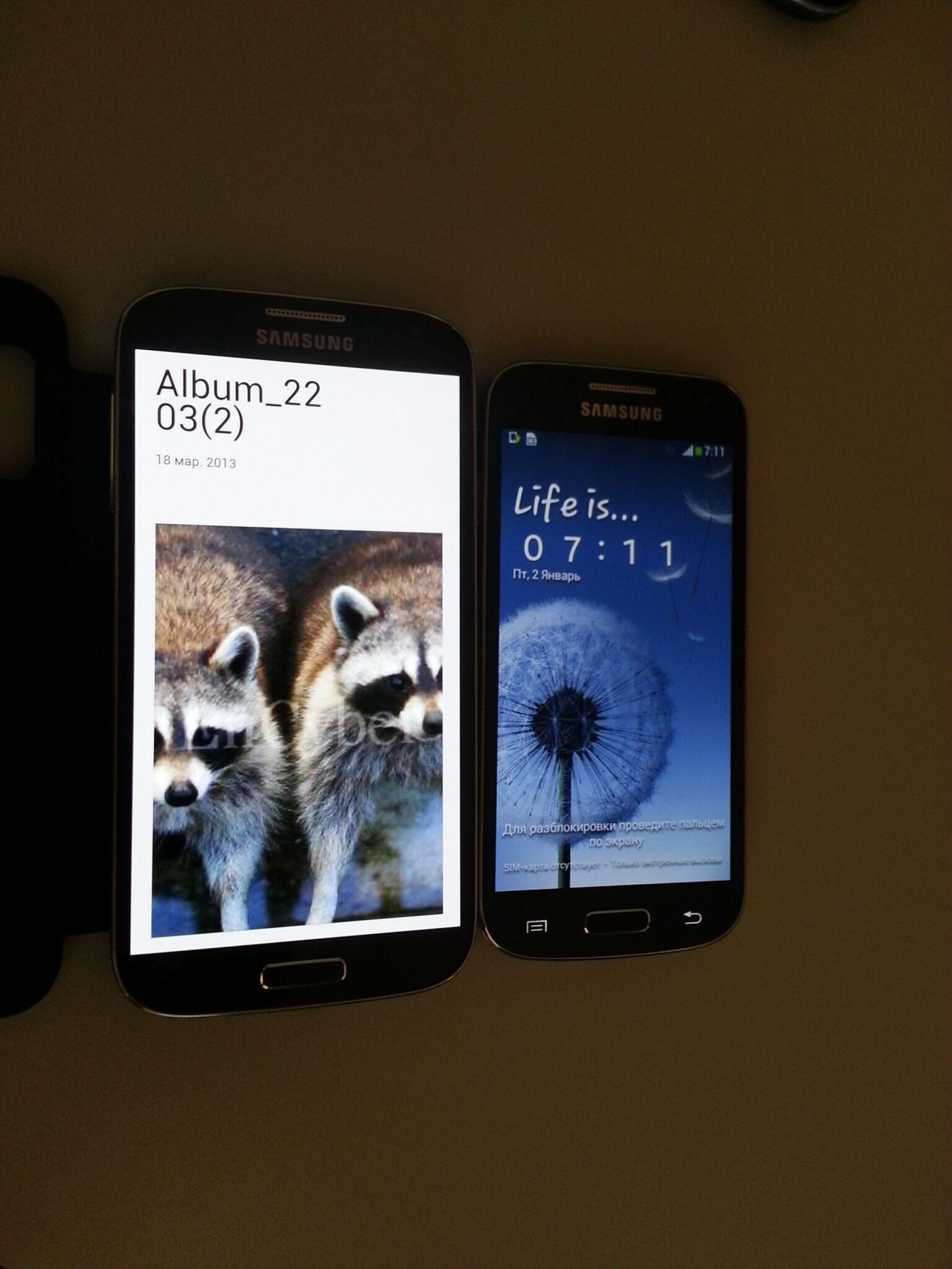 S4 et S4 mini