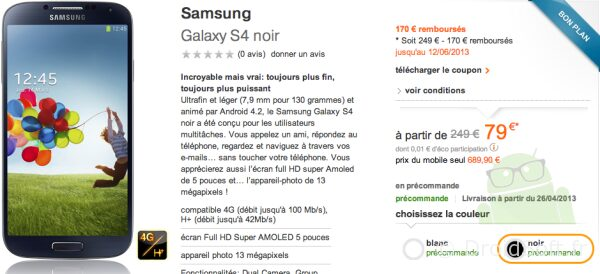 s4 pre commande orange