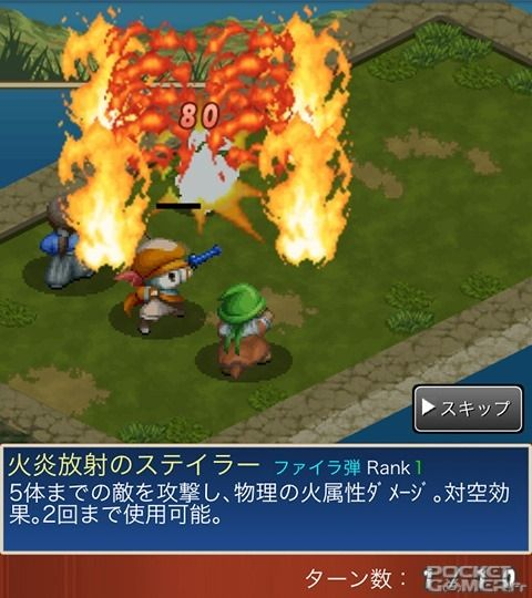 final fantasy tactics s android