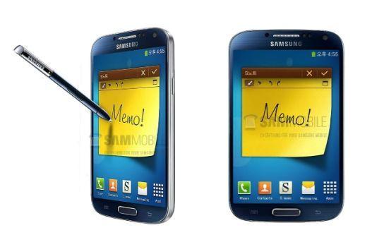 Galaxy Memo 4.5 pouces avec s pen