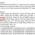 galaxy note 3 kazakhstan android