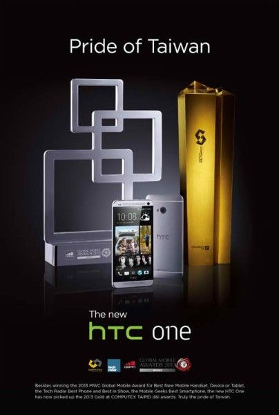 htc one gold price