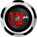 logo The 12th Man - CSHL