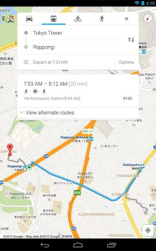 maps 7 android 3