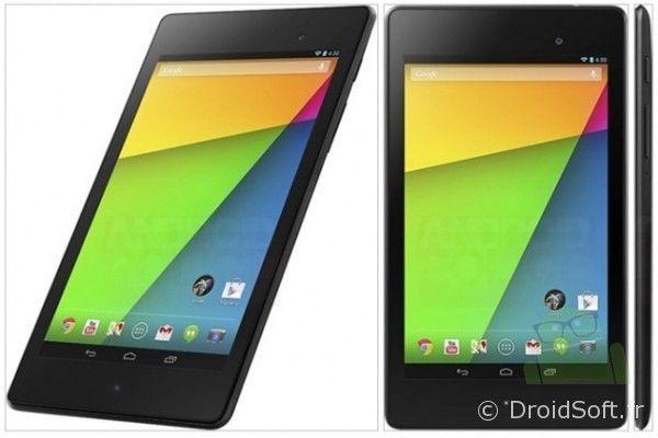 Nexus 7 Hd Nouvelle Photo Avec Un Wallpaper Inédit