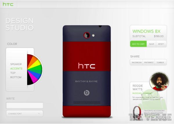 htc design studio customize htc one