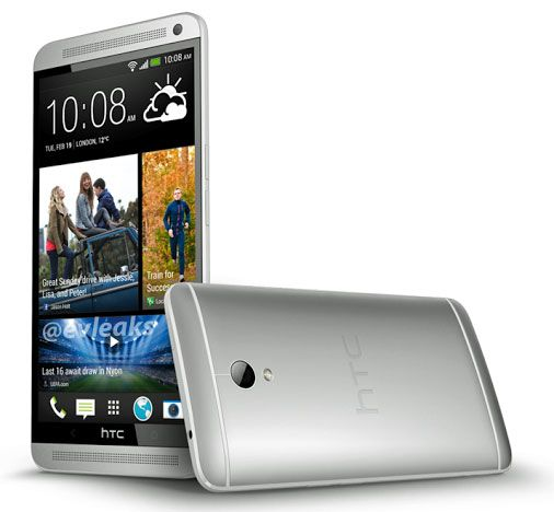 htc one max officiel photo