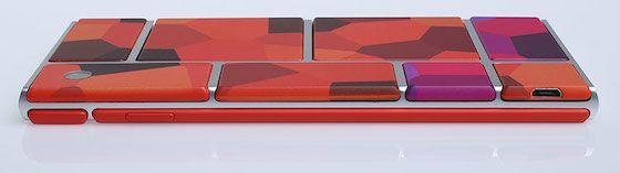 ara mobile modulable