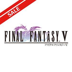 logo FINAL FANTASY V