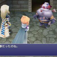 final fantasy IV, Final Fantasy IV : Les Années Suivantes pour fin novembre sur Android