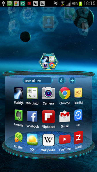 Next Launcher android launcher 3D