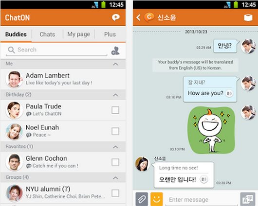 chaton-sms-android