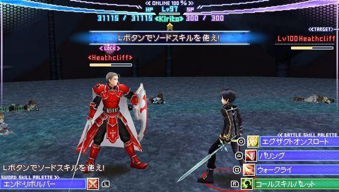 swordartonline