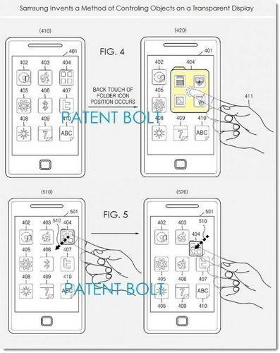 brevet-1 samsung dos tactile