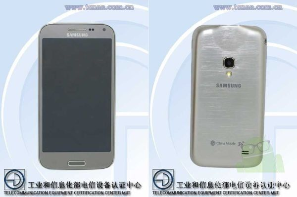 samsung galaxy beam 2 photo