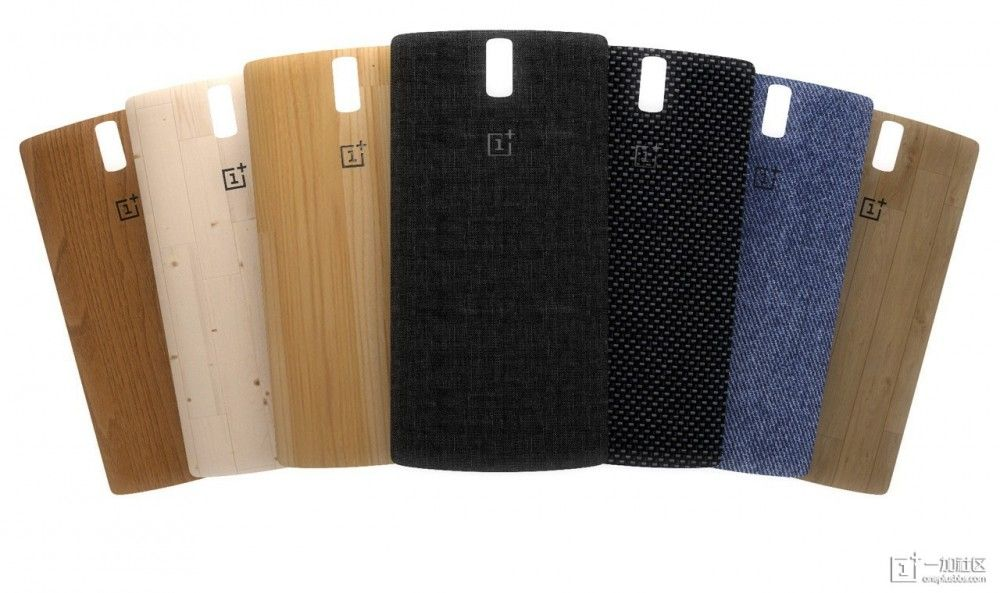 OnePlus One coque