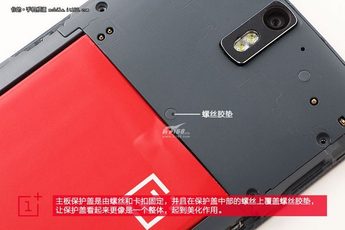 oneplus one demonte