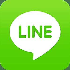 logo  LINE: Appel & message GRATUITS