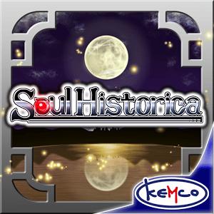 logo  RPG Soul Historica