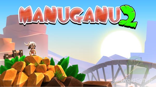 Manuganu2 android