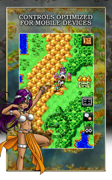 dragon_quest_iv_03