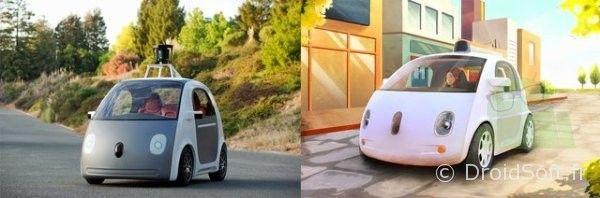 google cars limite vitesse