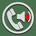 logo  Intelligent Ringer