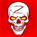 logo  Gunner Z