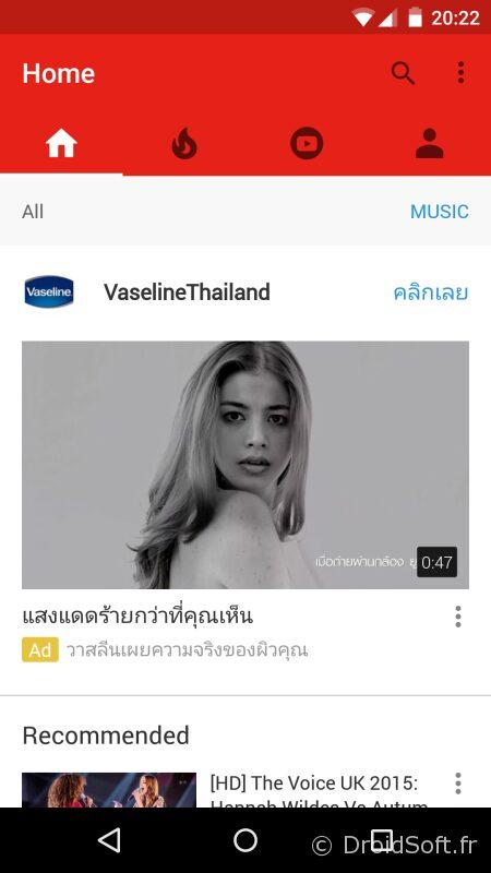 youtube apk version nouvelle 1