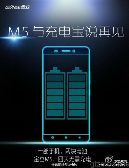 gionee-m5 double batterie android