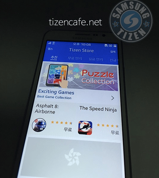 samsung tizen Z3 photo 1