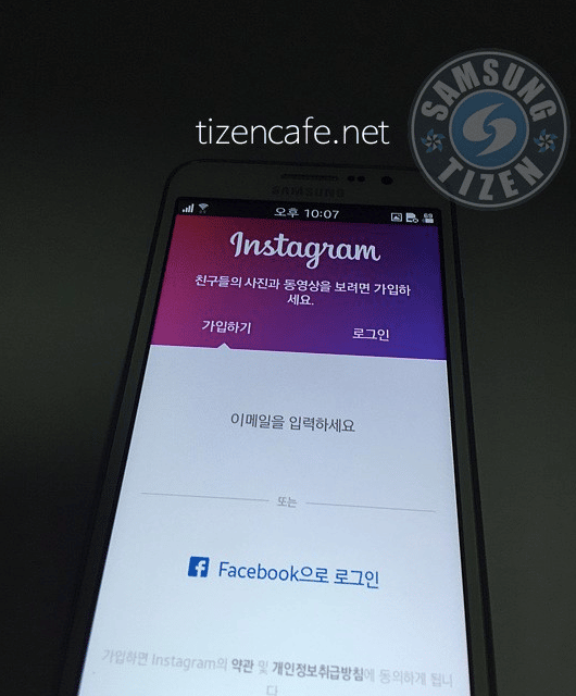 samsung tizen Z3 photo 3