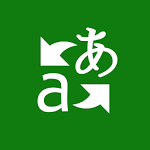 logo  Microsoft Translator