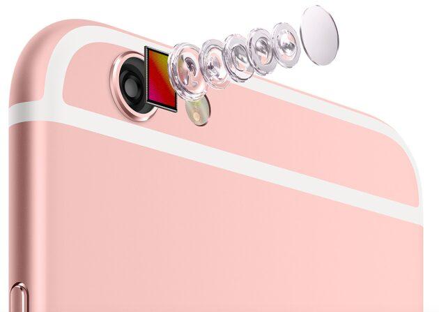 iPhone-6s-apn-630x447