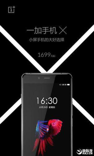 Fuite-Affiche-OnePlus-X