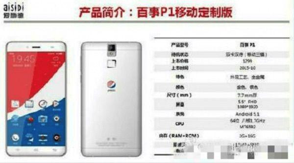 Fuite-Smartphone-Pepsi