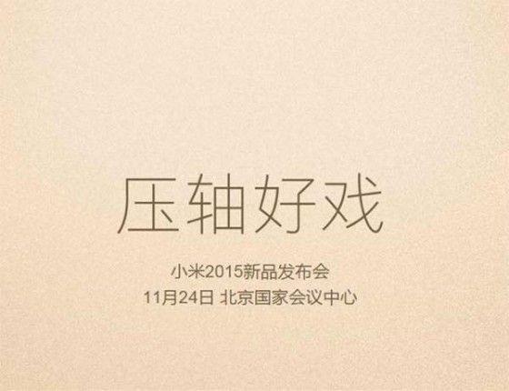 xiaomi-conf-640x492-560x430